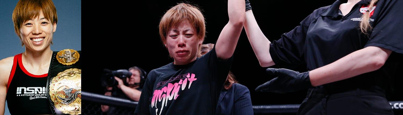 Atomweight-Champion-Ayaka-Hamasaki